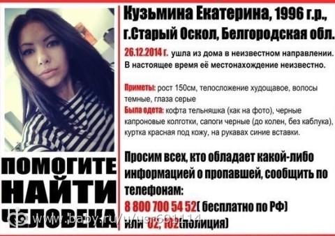 Бесплатные фото девушек проституток