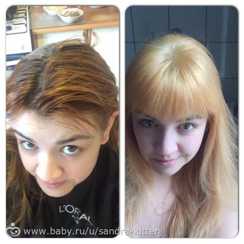 фото смывка до и после