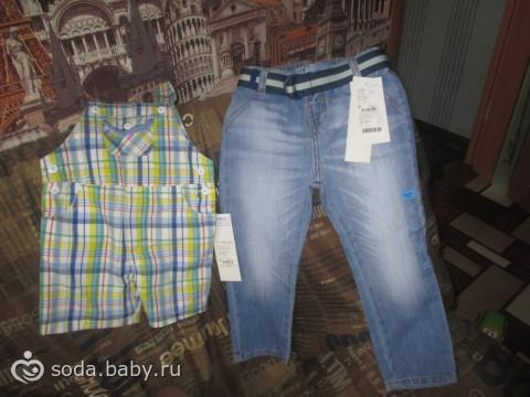 Глория джинс можно ли заказать через интернет