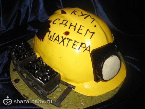 торты фото на день шахтера