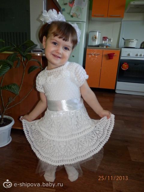Платье снежинка вязаное