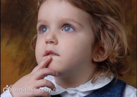 картинка задумчивый ребёнок
