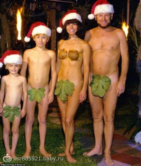 Семейные фото голыми в контакте 27544 фотография