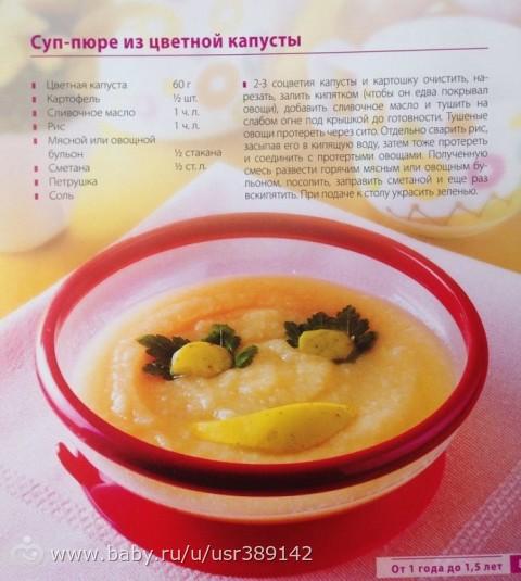 Супы и бульоны – настоящие источники энергии, витаминов и полезных веществ.