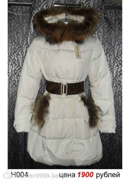 Куртки В Омске