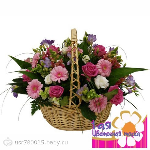 Какие цветы женщине на 50 лет подарить