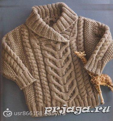 Связать ребёнку свитер спицами