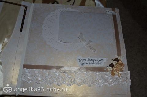 Для чего книга пожеланий на свадьбу 177