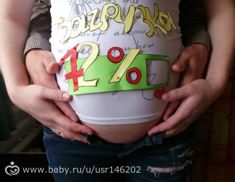 39 недель беременности одним постом!история!