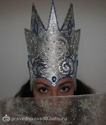 Как сделать корона нептуна своими руками фото 176