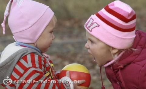 Мальчики с Марса, девочки с Венеры. Секреты воспитания