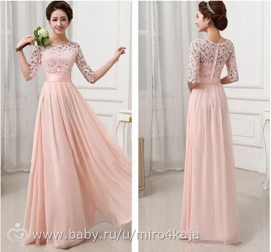 Розовые платья для венчания