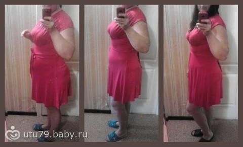 Санатории для похудения в краснодарском крае