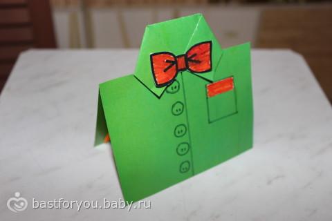 23 февраля открытки с детьми своими руками
