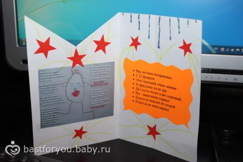 Галстук картинки для детей 5