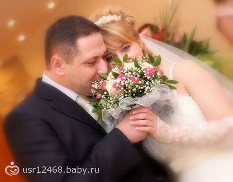 фото анютка решилась показать свадьбу молча