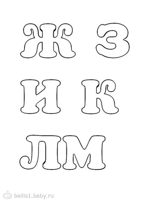 Алфавит английского языка для детей - звуки и буквы