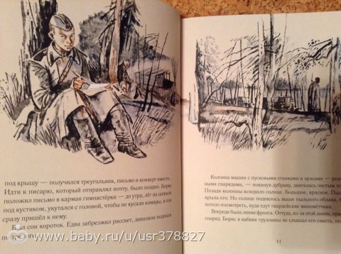 Книги-14 ( новая мега- закупка- часть 1:))