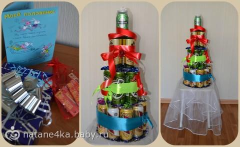 Подарок мужу на день рождения своими руками от жены и детей 170