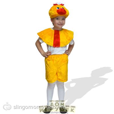 Костюм цыпленка для мальчика своими руками фото 31