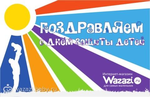 Перспективный план логопедической работы с детьми 5го