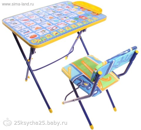 стол и стульчик для ребенка 2 3х лет у кого какой