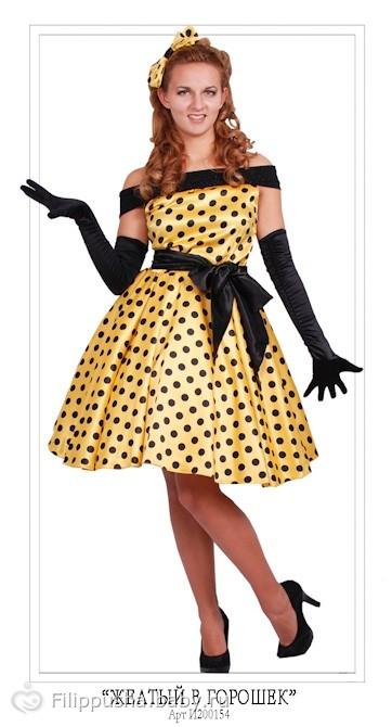 Платье для девочки стиляга из москвы