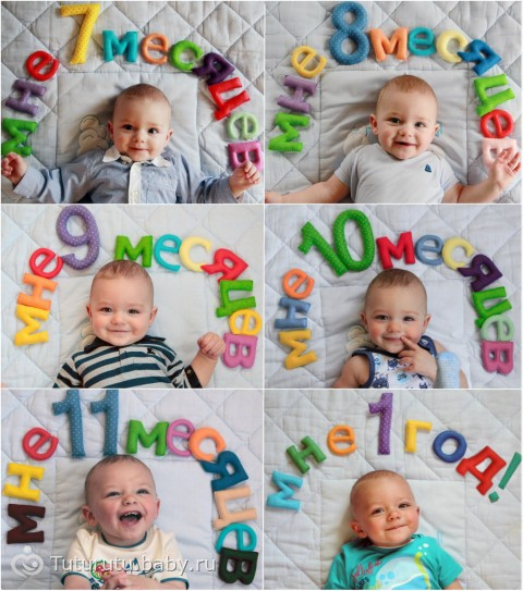 Фото по месяцам ребенка