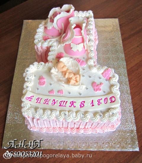 Торт единичка для девочки кремовый фото