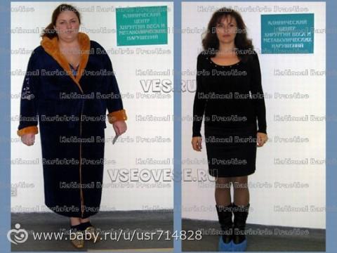 Как похудеть быстро  Хотите похудеть быстро обращайтесь в