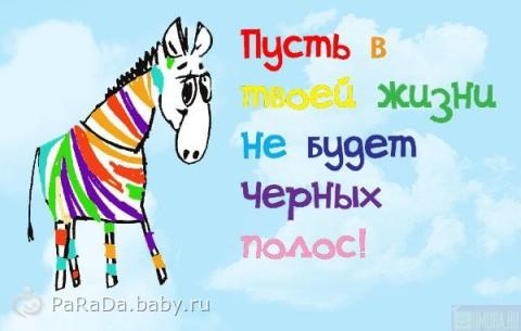 https://cs33.babysfera.ru/d/c/6/4/97023082.235193892.jpeg