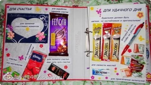 Как сделать подарок учительнице фото 148