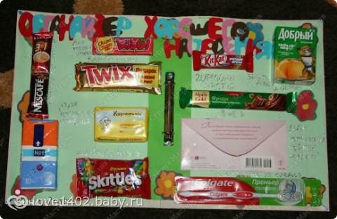 Как сделать подарок учительнице фото 176