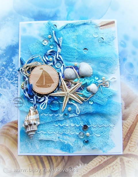Скрапбукинг морской стиль