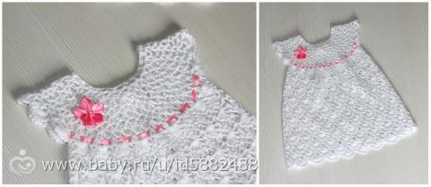 Платья крючком для малышки схемы