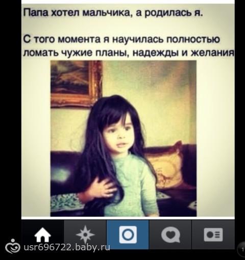 это точно про меня)))))