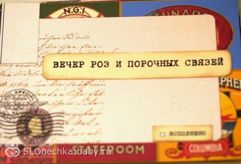 «Чековая книжка желаний». Лучший подарок для мужчины. Шаблоны