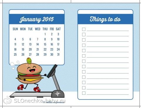 Церковный календарь имен на декабрь и январь