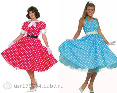 Купить платье в стиле стиляг в краснодаре