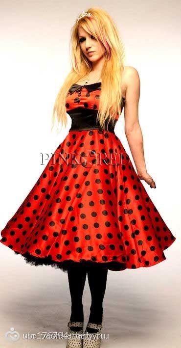 В каком магазине можно купить платье как у стиляг