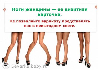 Клиника флебологии в беляево