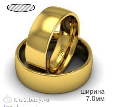 Фото толстые обручальные кольца