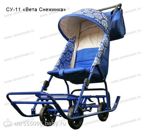 Санки коляска с большими колесами отзывы